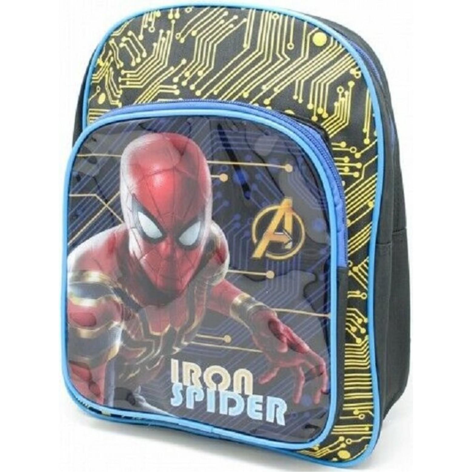 Spiderman rugzak iron spider